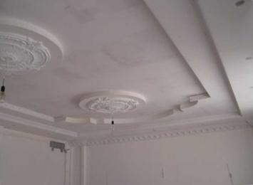 ventilateur plafond sans luminaire saint etienne prix travaux plomberie appartement lambris. Black Bedroom Furniture Sets. Home Design Ideas